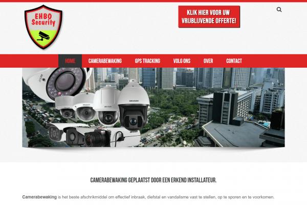 ehbo-securityCCE36F33-6ABC-B9E2-B758-EEE716548281.png